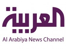 Al Arabiya hacked by NullCrew
